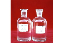 Ácido Fosfórico 75% - 230 ml.